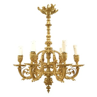 French Victorian Gilt Bronze Chandelier For Sale