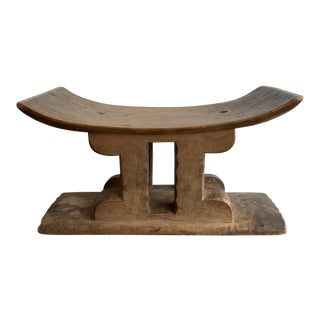 1950s Vintage African Hand Carved Chieftain's Stool For Sale