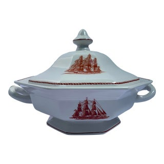 1970s Wedgwood Flying Cloud Octagonal Covered Bowl For Sale