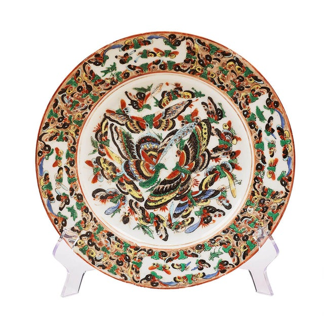 19th Century Chinese Export 1000 Butterfly plates, circa 1870. Butterflies symbolize the warmth of summer and the search...