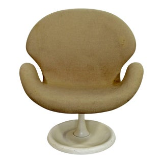 Mid-Century Modern Rare Danish Orchid Lounge Swivel Armchair 1960s, Aage Egeriis For Sale