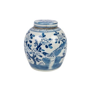 Blue and White Bird Motif Porcelain Ginger Jar For Sale
