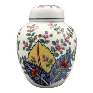 1970s Seymour Mann Tobacco Leaf Pattern Porcelain Ginger Jar For Sale