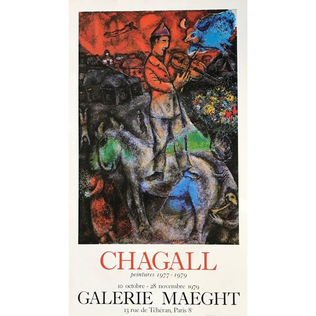 1984 Marc Chagall Galerie Maeght Peintures Poster For Sale