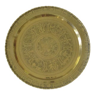 "24"" Round Chinese Etched Brass Wall Hanging Charger Table Top For Sale"