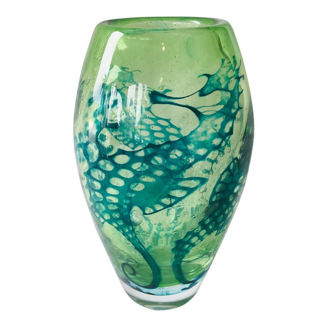 Graal Sea Horse Glass Vase For Sale