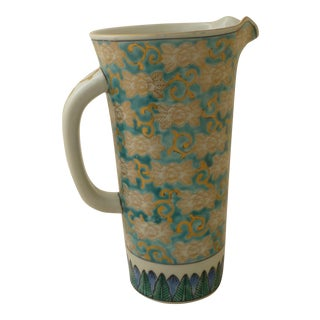 Mid-Century Chinoiserie Inspired Gold Imari Water Pitcher