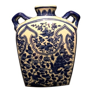 Vintage Chinoiserie Japanese Blue & White Vase Jar Urn For Sale