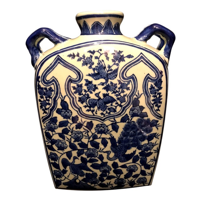 Vintage Chinoiserie Japanese Blue & White Vase Jar Urn For Sale