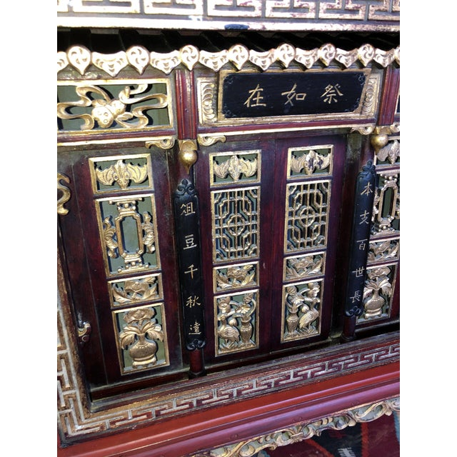 Chinese Antique Chinese Qing Era Elaborately Carved Home/Family Shrine For Sale - Image 3 of 10
