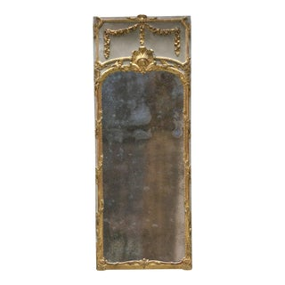 Louis XVI 18th Century Trumeau Mirror For Sale