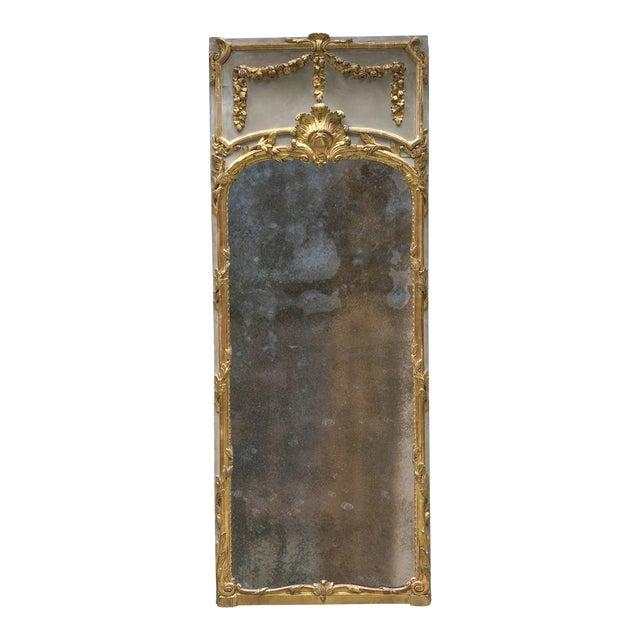 Louis XVI 18th Century Trumeau Mirror For Sale