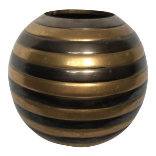 Vintage Brass Striped Vase
