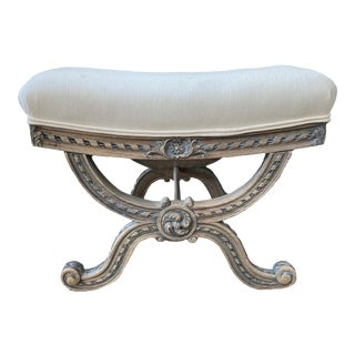 Louis XIV French Taboret Stool For Sale