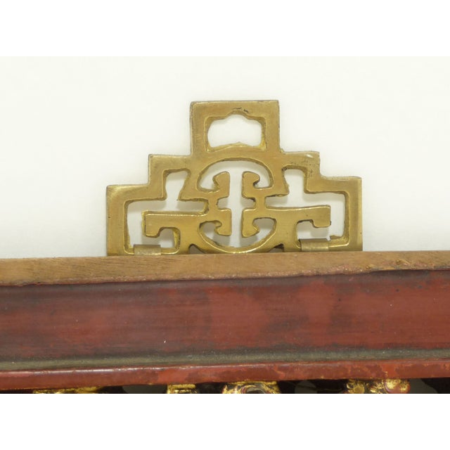Chinese Carved Wood Panel With Brass Hanger - Image 5 of 6