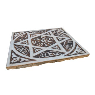 Moroccan Marble Fragment W/ Fine Design Preview