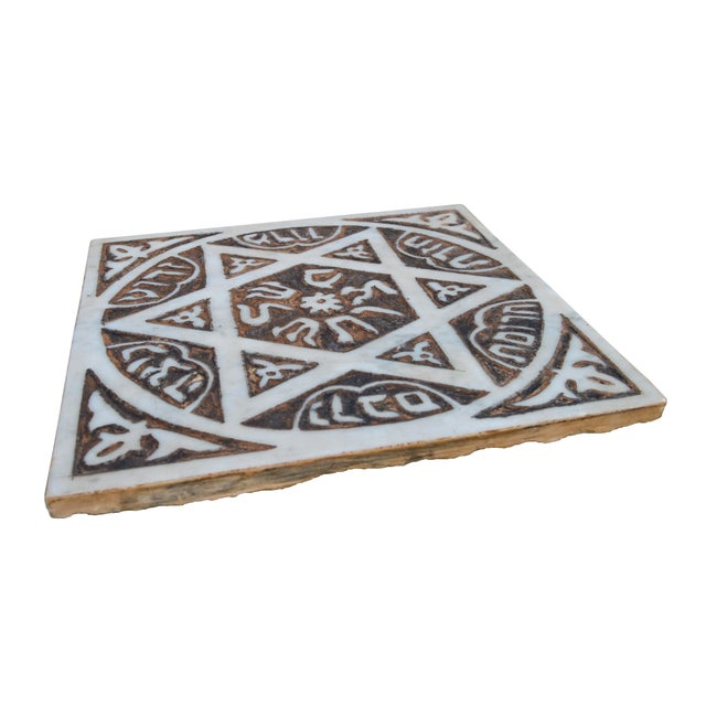 Antique marble fragment handcrafted in Fez, Morocco. Features an intricate hand-engraved Moorish pattern with elaborate...