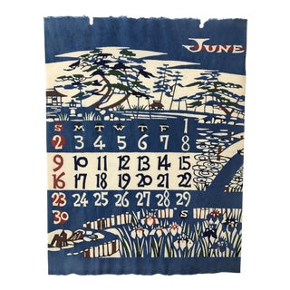 Vintage Japanese Calendar Print June For Sale