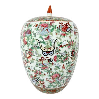 Chinese Rose Canton Porcelain Ginger Jar With Auspicious Objects and Butterflies For Sale