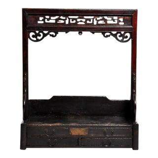 1920s Chinese Vanity Stand With Three Drawers For Sale