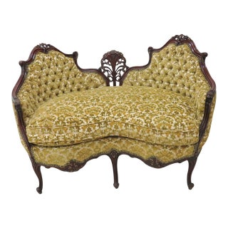 French Mahogany Carved Settee For Sale