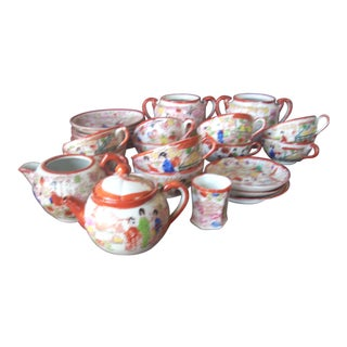 Japanese Tea Service - Set of 25