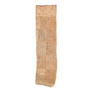 Fine Old Kuba Raffia Textile For Sale