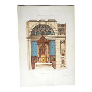 Antique Color Lithograph-French Interior Design Motifs c.1880-Folio Size For Sale