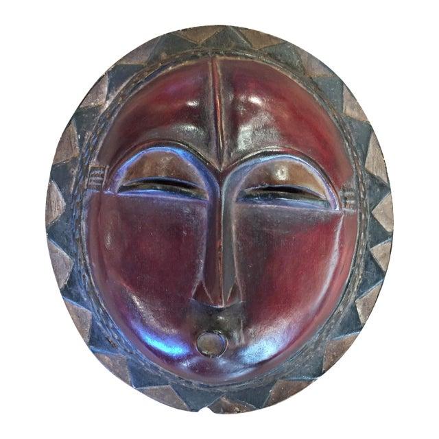 Decorative Kpan Mask Baule Tribe, Ivory Coast - Image 1 of 7