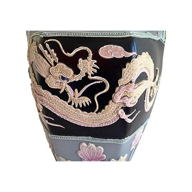 1950s Dragon Urn Vase - Image 2 of 10