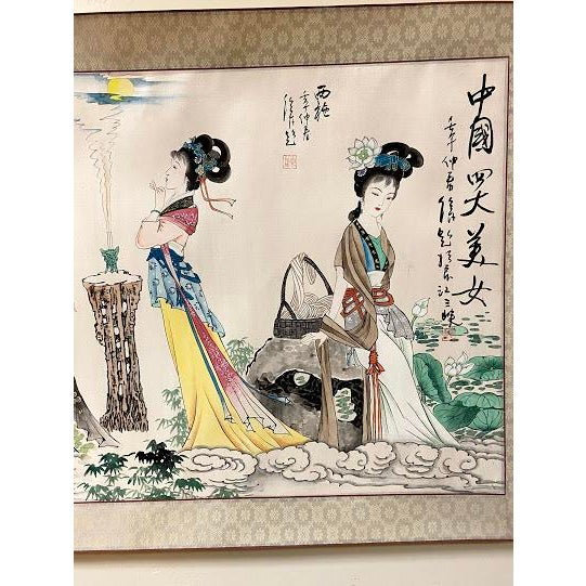 """Vintage """"Four Beauties"""" Chinese Silk Scroll Painting For Sale - Image 4 of 12"""