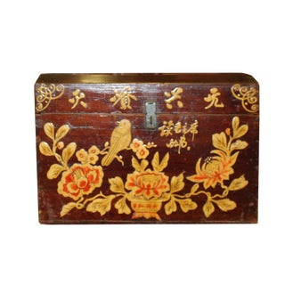 Chinese Vintage Brown Floral Bird Theme Trunk Box Chest For Sale