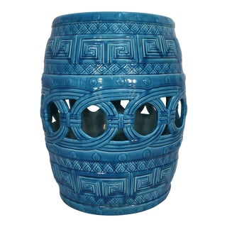 Minton Ceramic Garden Seat