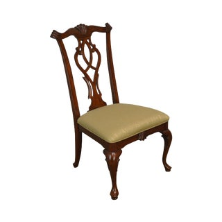 Thomasville Cherry Transitional Chippendale Style Cherry Side Chair For Sale