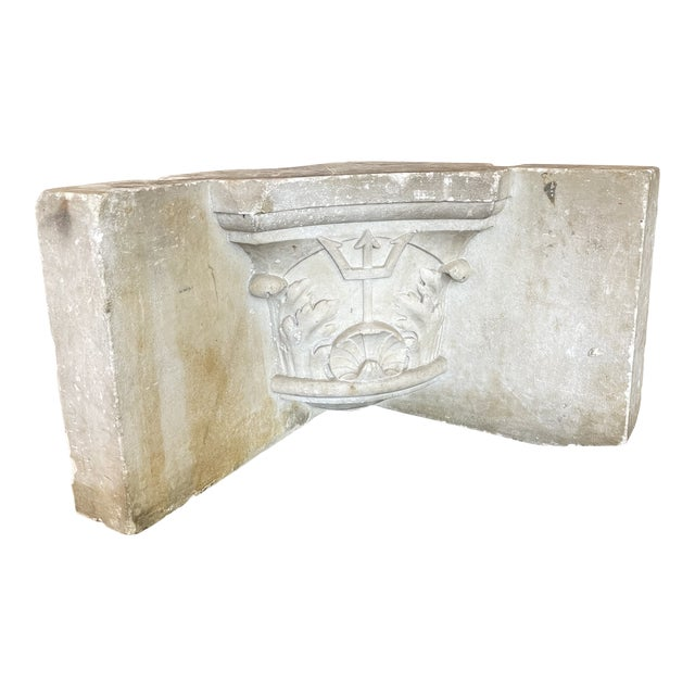 Antique Renaissance Era Marble Cornice Section Poseidon Trident Over Sea Shell For Sale