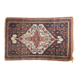 "Small Ivory Senneh Rug- 2' X 3'1"" For Sale"