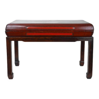 Vintage Asian Ming Red Stained Lidded Lap Tray Table For Sale