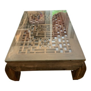Antique Asian Wood Coffee Table For Sale
