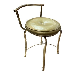 Vintage Mid Century Modern Brass Faux Bamboo Vanity Stool For Sale