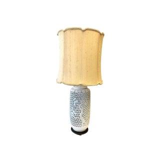 Vintage Pierced Porcelain Blanc De Chine Tall Lamp For Sale