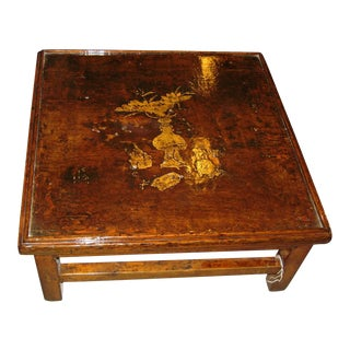 Chinese Antique Square Table For Sale