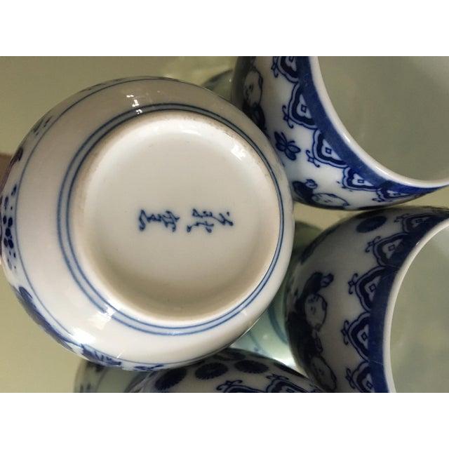 Blue & White Porcelain Tea Cups - Set of 4 - Image 8 of 8