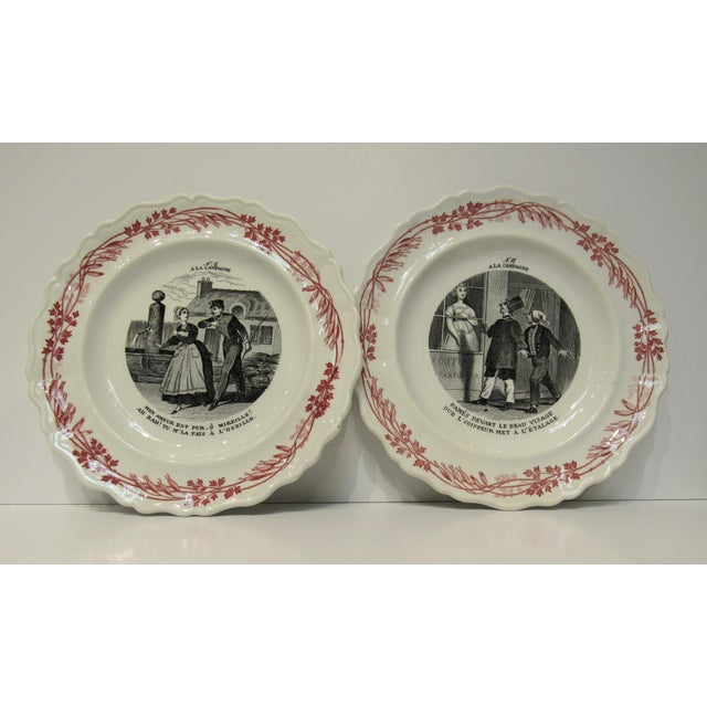 Creilet Montereau Hors D' Oeuvres Dishes For Sale - Image 4 of 6