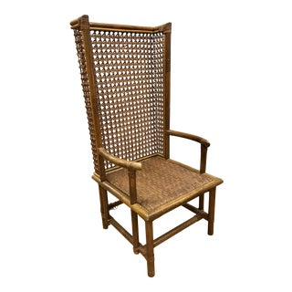 Mid-Century Rattan Wingback Chair