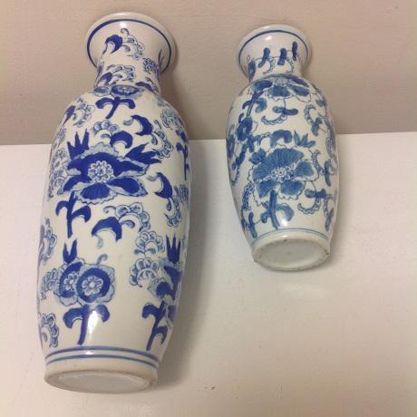 Chinoiserie Blue & White Vase Collection - 4 Pc. - Image 2 of 8