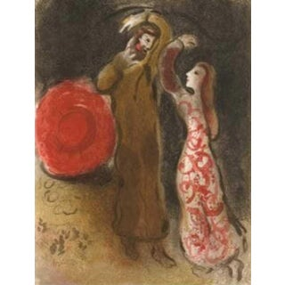 Chagall Meeting of Ruth & Boaz M.247 Lithograph Art For Sale