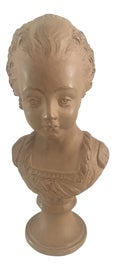 Image of Newly Made Borghese