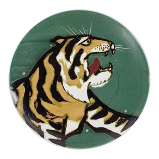 20th Century Chinese Tiger Art Pottery Plate For Sale
