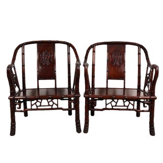 Early 20th Century Antique Chinese Carved Rosewood Living Room Chairs- A Pair For Sale
