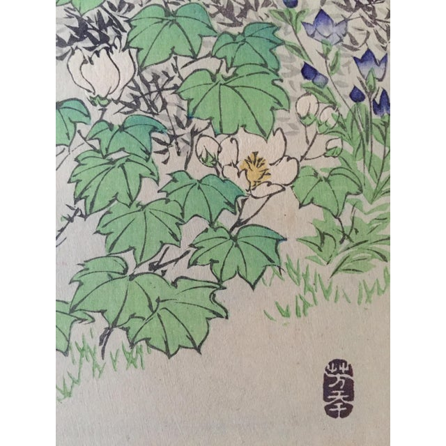 Japanese Autumn Flowers Wood Block Print - Image 4 of 5